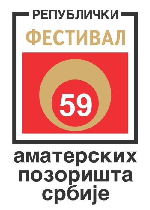 59-rfaps-kula
