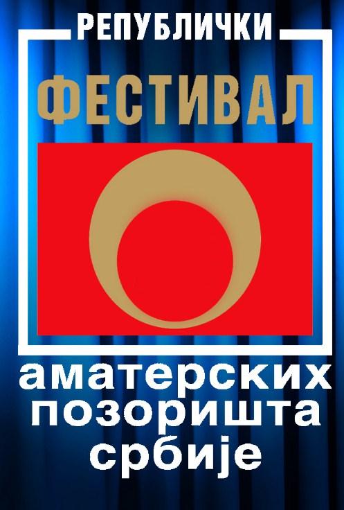 60-festival-amaterskih-pozorista-srbije