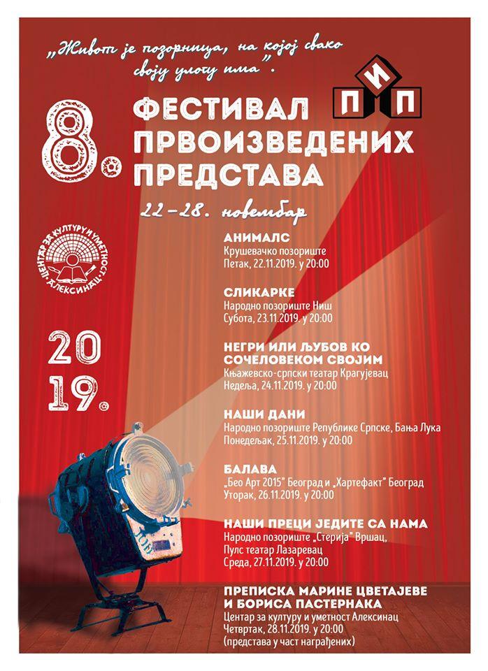 8-festival-prvoizvedenih-predstava
