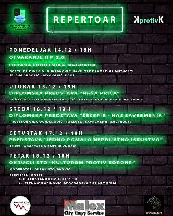 drugi-internacionalni-festival-pozorista