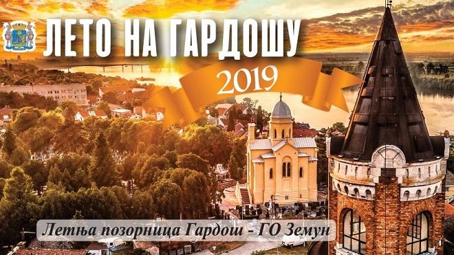 leto-na-gardosu-2019
