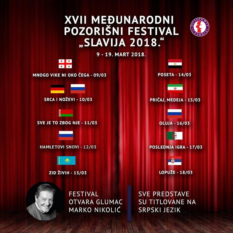 medunarodni-pozorisni-festival-slavija-2018