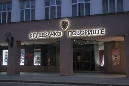 Repertoar Kruševačkog pozorišta za februar 2019. godine