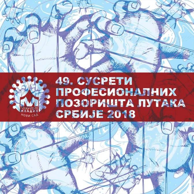 49-susreti-poz-lutaka
