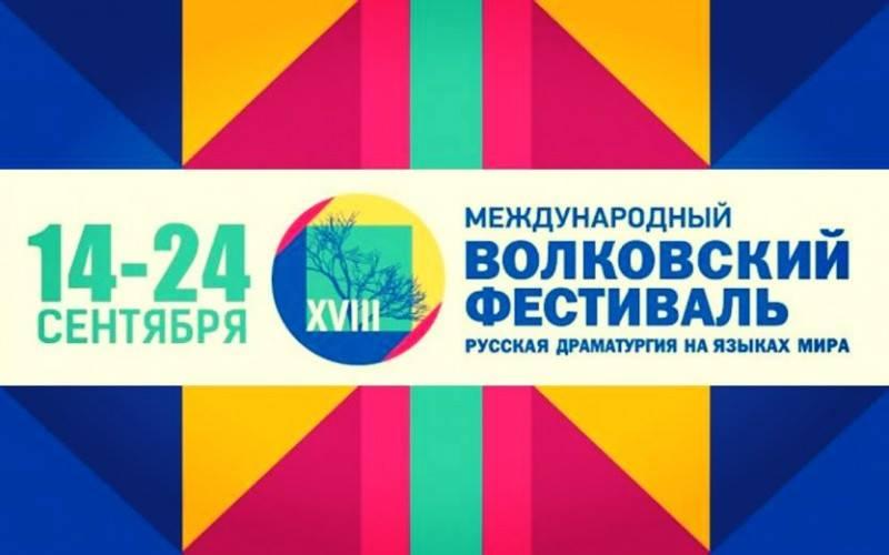 bdp-volkov-festival