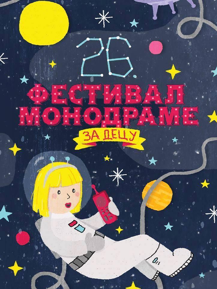 festival-monodrame-za-decu