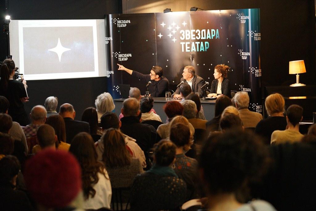 konferencija-zvezdara-vizuelni-identitet02